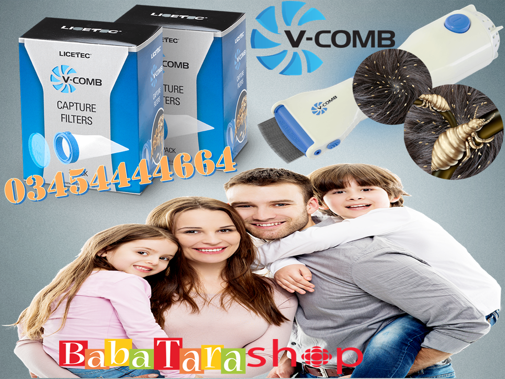Anti Lice V Comb Machine In Pakistan Online Order BabaTara.Com