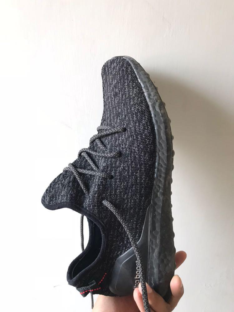 Adidas yeezy (ultra boost)