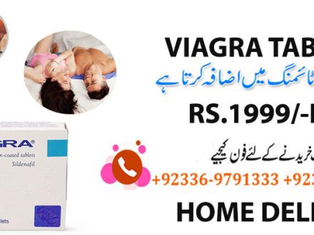 Viagra timing
