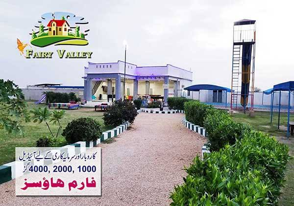 FARM HOUSES : Plots Land on installments for Sale Super Highway Karachi