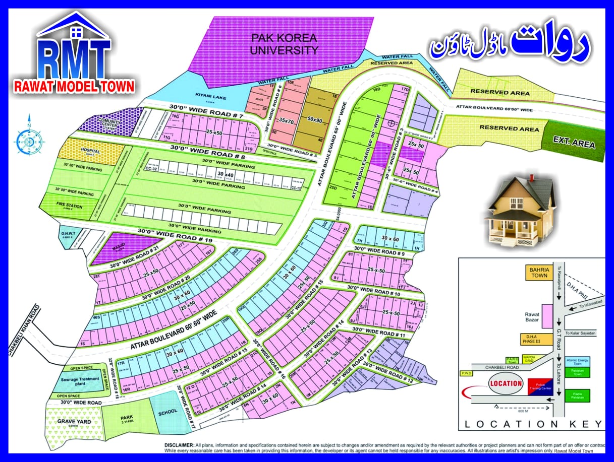 5 Marla Plot for sale In Rawat Model Town