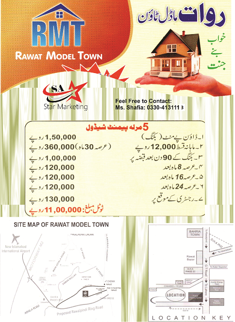 5 MArla Plot in Rawat Model Town Rawalpindi