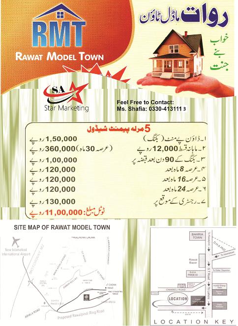 5 Marla Plot for sale in Rawat Model Town