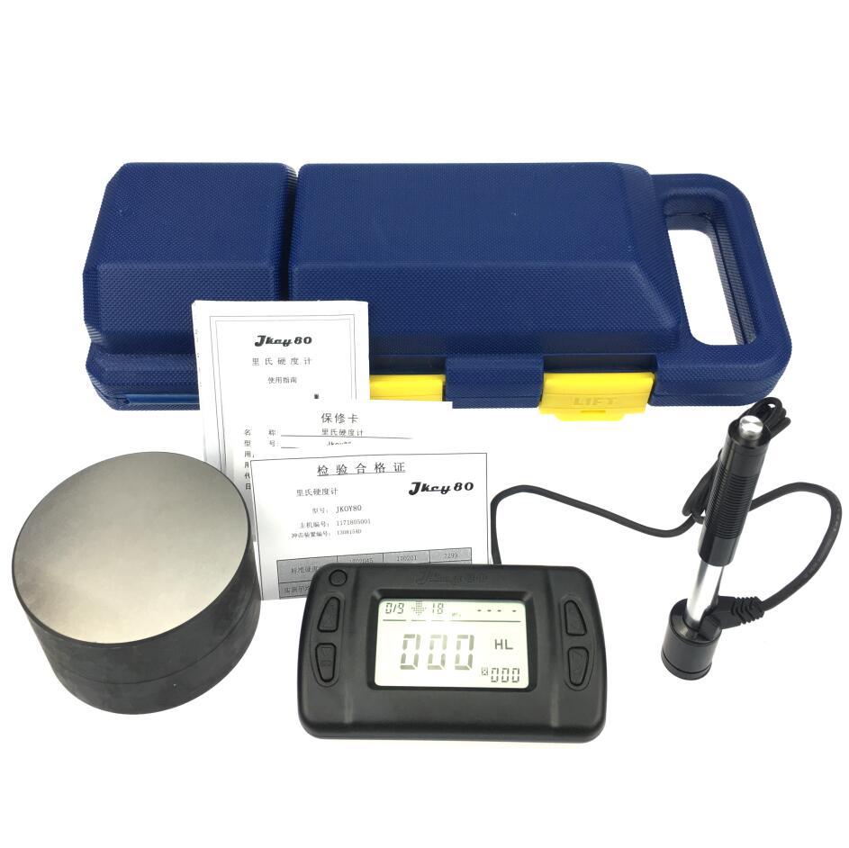 Hardness Tester/Metal Hardness Tester ( HLD HRC HRB HB HV HSD MPa)