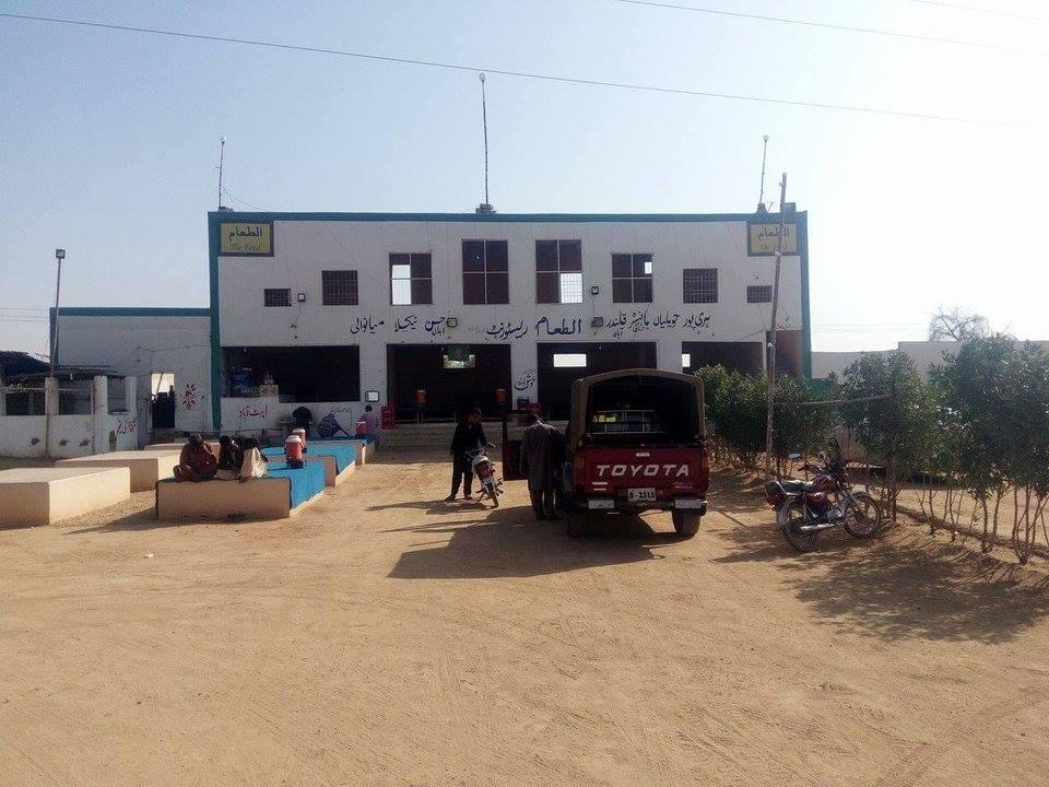 Farm Land On Installments