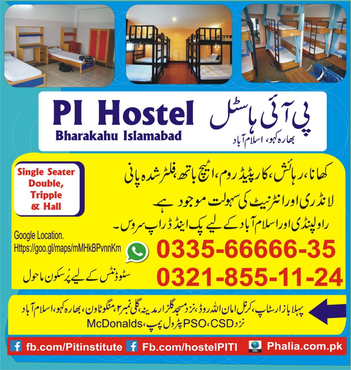 Free Girls Hostel in Islamabad