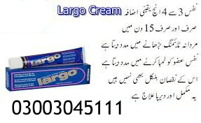 largo Cream In Pakistan – 03056040640