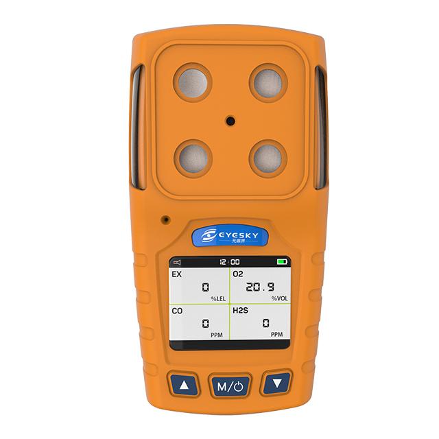 Gas Detector 4 in 1 Multi Gas Detector LEL Meter