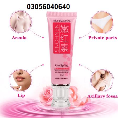 vagina Whitening Cream In Pakistan -03056040640 | Side Effects