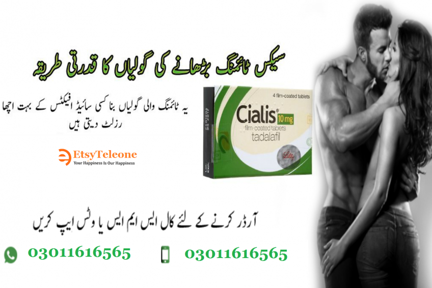 Cialis Tablets In Pakistan Cialis Tablets Price In Pakistan Order Now 03011616565 Tags Pakistan S Free Classified Business Listing Site