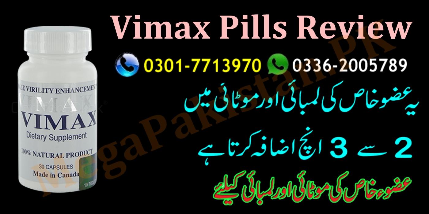 03017713970||Black Cobra Tablets in Pakistan #03362005789″ Original Imported (Sildenafil Citrate)