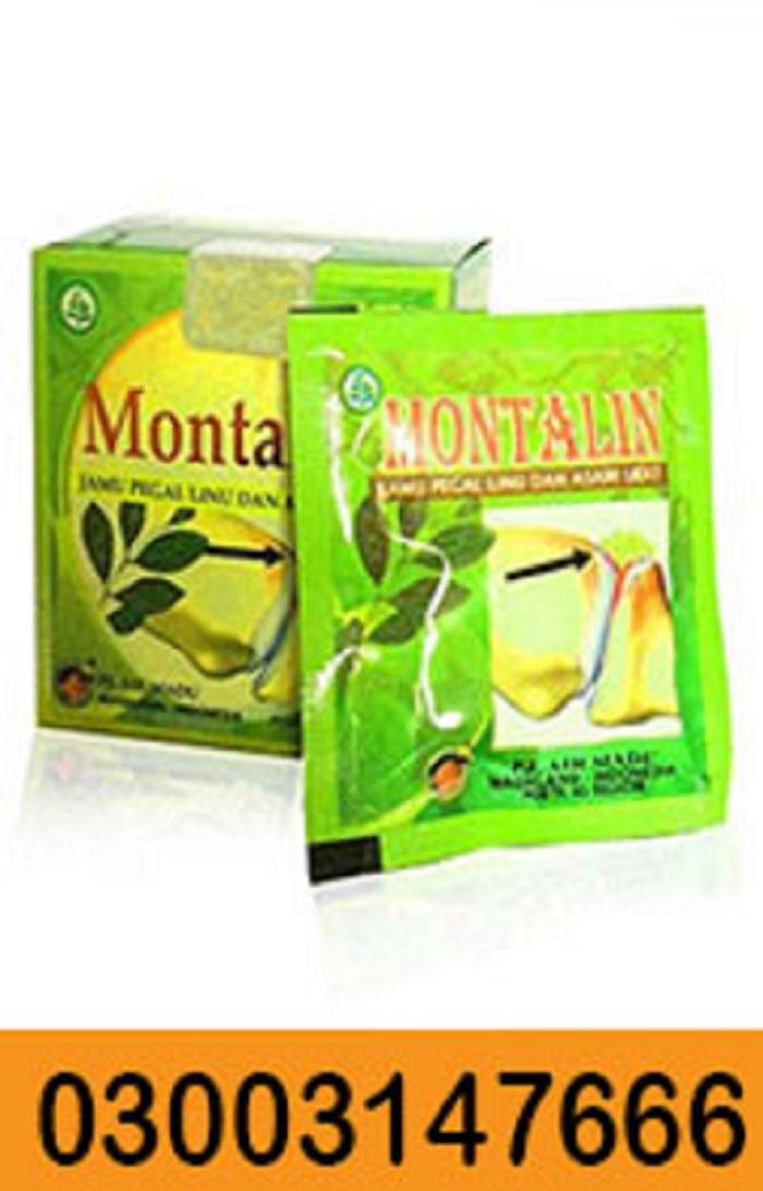 montalin capsule in Pakistan – 03003147666