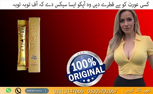 spanish gold fly in Pakistan – 03003147666